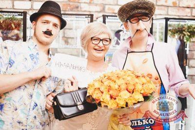День торговли, 25 июля 2015 - Ресторан «Максимилианс» Челябинск - 11