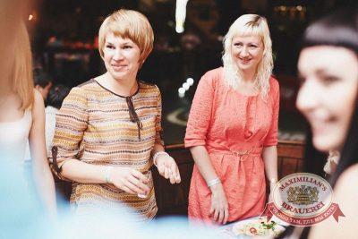День торговли, 25 июля 2015 - Ресторан «Максимилианс» Челябинск - 15