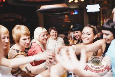День торговли, 25 июля 2015 - Ресторан «Максимилианс» Челябинск - 16