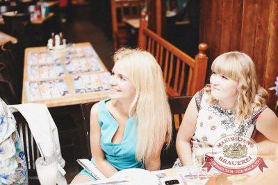 День торговли, 25 июля 2015 - Ресторан «Максимилианс» Челябинск - 20