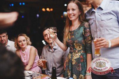День торговли, 25 июля 2015 - Ресторан «Максимилианс» Челябинск - 21