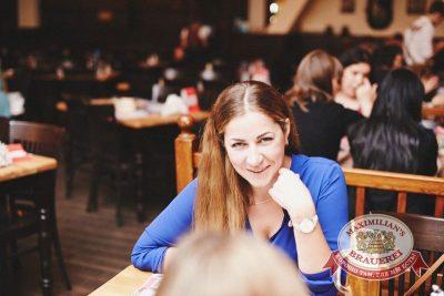 День торговли, 25 июля 2015 - Ресторан «Максимилианс» Челябинск - 27