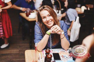 День торговли, 25 июля 2015 - Ресторан «Максимилианс» Челябинск - 29