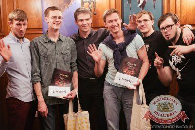 Турнир по «Hearthstone: Heroes of Warcraft», 17 апреля 2016 - Ресторан «Максимилианс» Челябинск - 03