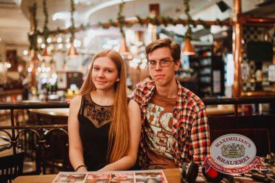 Турнир по «Hearthstone: Heroes of Warcraft», 17 апреля 2016 - Ресторан «Максимилианс» Челябинск - 13
