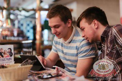 Турнир по «Hearthstone: Heroes of Warcraft», 17 апреля 2016 - Ресторан «Максимилианс» Челябинск - 18