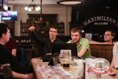 Турнир по «Hearthstone: Heroes of Warcraft», 17 апреля 2016 - Ресторан «Максимилианс» Челябинск - 19