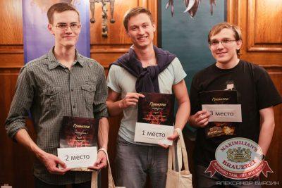 Турнир по «Hearthstone: Heroes of Warcraft», 17 апреля 2016 - Ресторан «Максимилианс» Челябинск - 27
