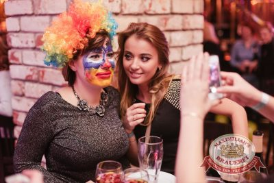 Нешуточный день, 1 апреля 2016 - Ресторан «Максимилианс» Челябинск - 15