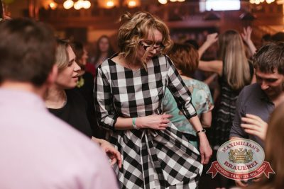 Нешуточный день, 1 апреля 2016 - Ресторан «Максимилианс» Челябинск - 18