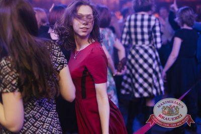 Нешуточный день, 1 апреля 2016 - Ресторан «Максимилианс» Челябинск - 19