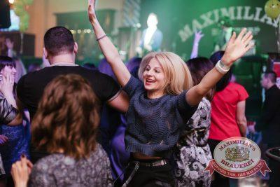 Нешуточный день, 1 апреля 2016 - Ресторан «Максимилианс» Челябинск - 20