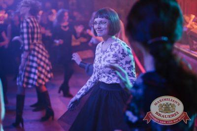 Нешуточный день, 1 апреля 2016 - Ресторан «Максимилианс» Челябинск - 27