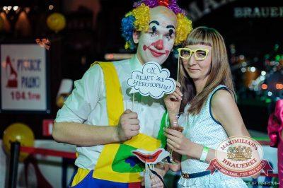 Нешуточная среда, 1 апреля 2015 - Ресторан «Максимилианс» Челябинск - 05