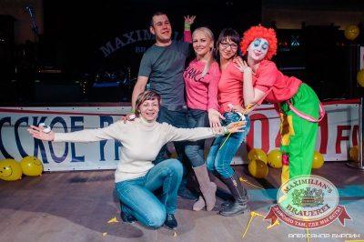Нешуточная среда, 1 апреля 2015 - Ресторан «Максимилианс» Челябинск - 21
