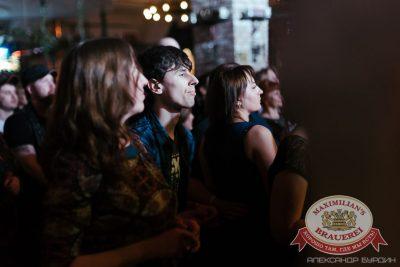Вадим Самойлов, «Агата Кристи: все хиты», 24 апреля 2016 - Ресторан «Максимилианс» Челябинск - 14