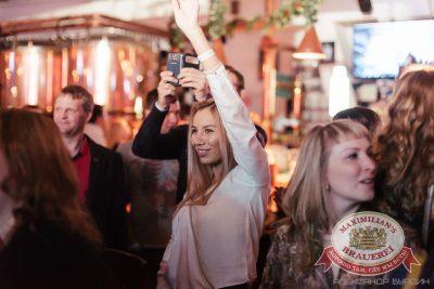 Вадим Самойлов, «Агата Кристи: все хиты», 24 апреля 2016 - Ресторан «Максимилианс» Челябинск - 20