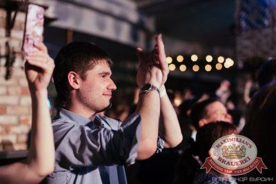 Вадим Самойлов, «Агата Кристи: все хиты», 24 апреля 2016 - Ресторан «Максимилианс» Челябинск - 24