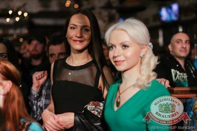 Вадим Самойлов, «Агата Кристи: все хиты», 24 апреля 2016 - Ресторан «Максимилианс» Челябинск - 25