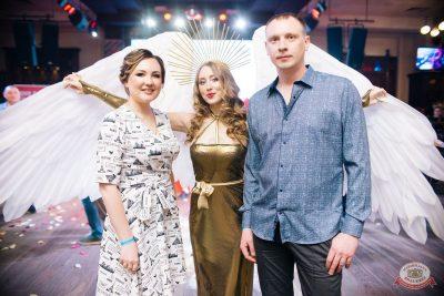 День святого Валентина, 14 февраля 2020 - Ресторан «Максимилианс» Челябинск - 11