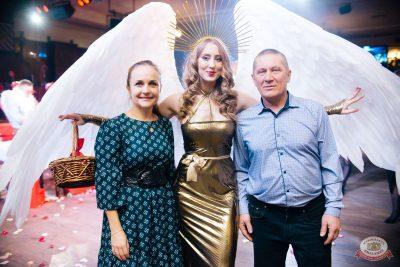 День святого Валентина, 14 февраля 2020 - Ресторан «Максимилианс» Челябинск - 14