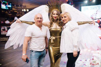 День святого Валентина, 14 февраля 2020 - Ресторан «Максимилианс» Челябинск - 16