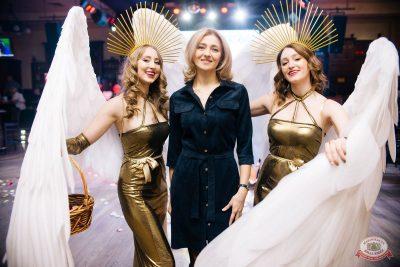 День святого Валентина, 14 февраля 2020 - Ресторан «Максимилианс» Челябинск - 17