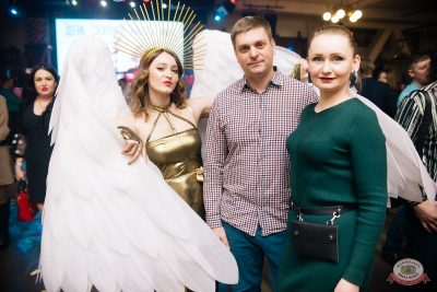 День святого Валентина, 14 февраля 2020 - Ресторан «Максимилианс» Челябинск - 18