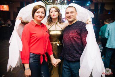 День святого Валентина, 14 февраля 2020 - Ресторан «Максимилианс» Челябинск - 19