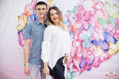 День святого Валентина, 14 февраля 2020 - Ресторан «Максимилианс» Челябинск - 2