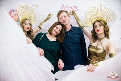 День святого Валентина, 14 февраля 2020 - Ресторан «Максимилианс» Челябинск - 22