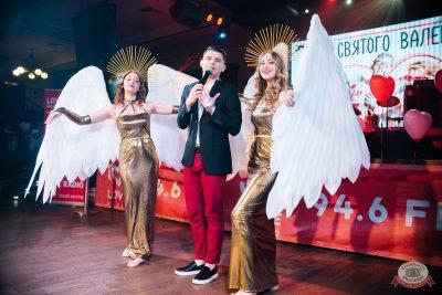 День святого Валентина, 14 февраля 2020 - Ресторан «Максимилианс» Челябинск - 26