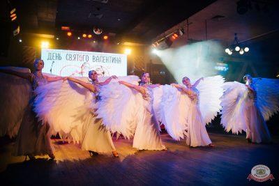 День святого Валентина, 14 февраля 2020 - Ресторан «Максимилианс» Челябинск - 27