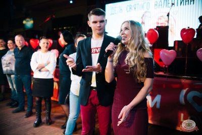 День святого Валентина, 14 февраля 2020 - Ресторан «Максимилианс» Челябинск - 29