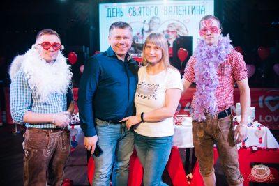 День святого Валентина, 14 февраля 2020 - Ресторан «Максимилианс» Челябинск - 3