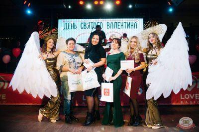 День святого Валентина, 14 февраля 2020 - Ресторан «Максимилианс» Челябинск - 30