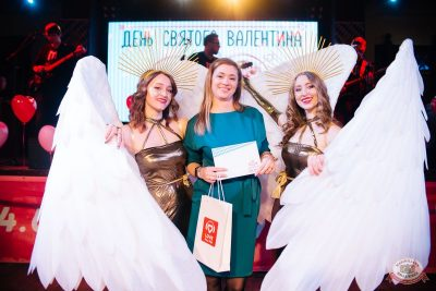 День святого Валентина, 14 февраля 2020 - Ресторан «Максимилианс» Челябинск - 31