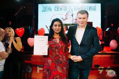 День святого Валентина, 14 февраля 2020 - Ресторан «Максимилианс» Челябинск - 32