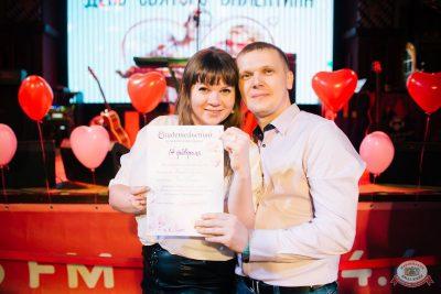 День святого Валентина, 14 февраля 2020 - Ресторан «Максимилианс» Челябинск - 33