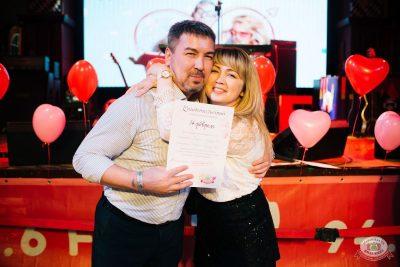 День святого Валентина, 14 февраля 2020 - Ресторан «Максимилианс» Челябинск - 34