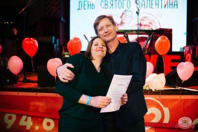 День святого Валентина, 14 февраля 2020 - Ресторан «Максимилианс» Челябинск - 35