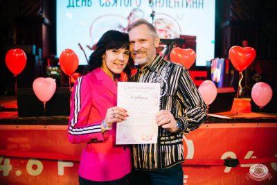 День святого Валентина, 14 февраля 2020 - Ресторан «Максимилианс» Челябинск - 36