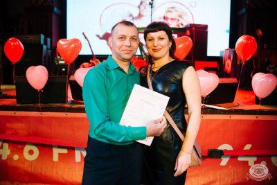 День святого Валентина, 14 февраля 2020 - Ресторан «Максимилианс» Челябинск - 37