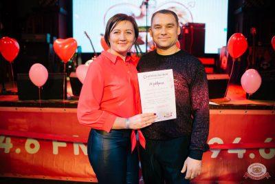 День святого Валентина, 14 февраля 2020 - Ресторан «Максимилианс» Челябинск - 38