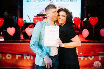 День святого Валентина, 14 февраля 2020 - Ресторан «Максимилианс» Челябинск - 39