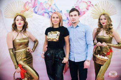 День святого Валентина, 14 февраля 2020 - Ресторан «Максимилианс» Челябинск - 4