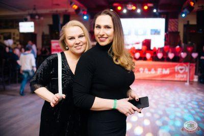 День святого Валентина, 14 февраля 2020 - Ресторан «Максимилианс» Челябинск - 40