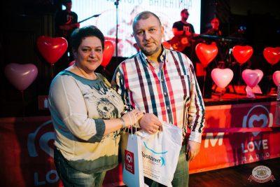 День святого Валентина, 14 февраля 2020 - Ресторан «Максимилианс» Челябинск - 43