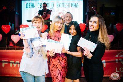 День святого Валентина, 14 февраля 2020 - Ресторан «Максимилианс» Челябинск - 47