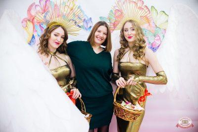 День святого Валентина, 14 февраля 2020 - Ресторан «Максимилианс» Челябинск - 5